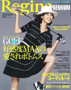 ReginaPREMIUM2013年初夏号 25657-6/24